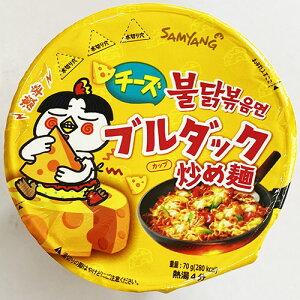 激辛 チーズ ブルダック 炒め麺 小カップ 70g x 1個 韓国 食品 食材 料理 インスタント ラーメン 乾麺 辛 ラーメン 非常食 乾麺 らーめん