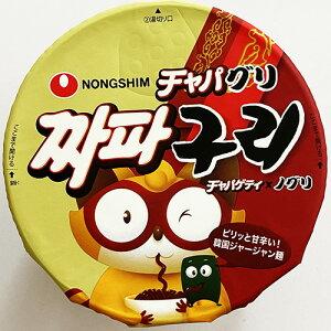 農心 チャパグリ カップ ラーメン 114g 1個 チャパゲティ ノグリ パラサイト カップ麺 インスタントラーメン 韓国 防災用 非常食 話題商品