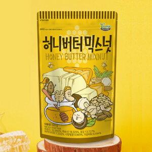 ハニー バター アーモンド ミックスナッツ 220g ハニーバター 韓国 食品 料理 食材 お菓子 お土産 Tom's farm almond ギリム GILIM
