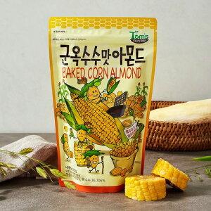 ハニー バター アーモンド トウモロコシ 210g ハニーバター 韓国 食品 料理 食材 お菓子 お土産 Tom's farm almond ギリム GILIM
