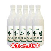 【送料無料】韓国食品お酒本生マッコリ750m6本入韓国お酒お米し酒