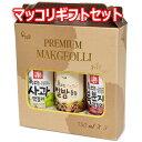 【送料無料】【通販開始】ウリスル マッコリ ギフトセット カクテルマッコリ 果物マッコリ 韓国食品 韓国食材 韓国料…