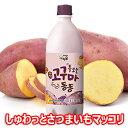 【新商品】ウリスル しゅわっとさつまいもマッコリ750ml こぐまマッコリ 果物マッコリ 韓国食品 韓国食材 韓国料理 …