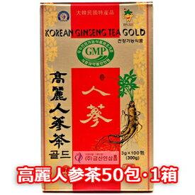 紙箱 高麗人参茶50包*1箱 韓国特産品 健康食品 韓国茶 お中元 ギフト お祝い 伝統茶 健康茶