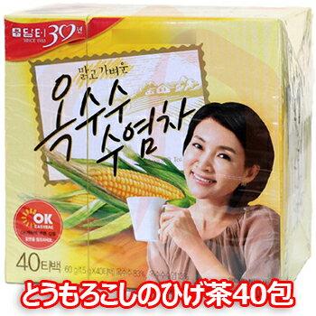 とうもろこしのひげ茶(ティーバッグタイプ)1.5g*40包入x1箱 コーン茶 韓国お茶 トウモロコシ茶 韓国コーン茶 ダイエット茶 健康茶 香ばしい