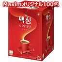 東西食品 Maxim マキシム オリジナル コーヒー ミックス スティック 100包 韓国茶 インスタントコーヒー