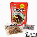 タレ付き 本客 韓国 冷麺 宮殿 ビビム 冷麺 タレ付き 220g 1袋 韓国 食品 料理 食材 グンジョン