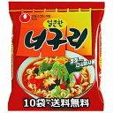 【送料無料】農心 ノグリラーメン 10個 韓国料理 韓国土産 インスタントラーメン 辛い ノグリうどん 韓国 ラーメン