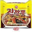オットギ 眞チャンポン麺 韓国 大人気 130g 4個 韓国食品 韓国お土産 韓国ラーメン 乾麺 インスタントラーメン 辛ラーメン ジンチャンポン