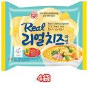 オットギ リアル チーズ ラーメン 4個 濃厚チーズ 韓国食品 韓国お土産 韓国ラーメン 乾麺 インスタントラーメ…