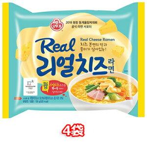 オットギ リアル チーズ ラーメン 4袋 濃厚チーズ 韓国食品 韓国お土産 韓国ラーメン 乾麺 インスタントラーメン クリミ ソフト/リアルリーズ