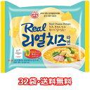 【送料無料】オットギ リアル チーズ ラーメン 32個 濃厚チーズ 韓国食品 韓国お土産 韓国ラーメン 乾麺 インスタントラーメン クリミ ソフト/リアルリーズ