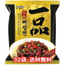 【送料無料】一品 ジャージャー麺 200g 32袋 八道 ジャジャン ジャージャーン 韓国 料理 食品 インスタント ラーメン 乾麺 らーめん