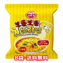 【送料無料】しなやか チーズ ラーメン 8袋 オットギ 韓国 料理 食品 インスタント ラーメン 乾麺 らーめん