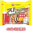 【送料無料】眞 ラーメン 辛口 40袋 オットギ 辛い 韓国 料理 食品 インスタント ラーメン 乾麺 らーめん