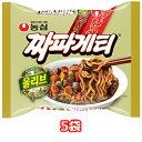 チャパゲティ 140g 5袋 農心 韓国 料理 食品 インスタント ラーメン らーめん 乾麺 韓国風 ジャジャン麺 ジャージャー麺