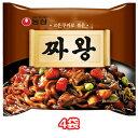 農心 チャワン 4袋 韓国 料理 食品 インスタント ラーメン 乾麺 らーめん ジャジャン ジャージャーン