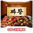 【送料無料】農心 チャワン 8袋 韓国 料理 食品 インスタント ラーメン 乾麺 らーめん ジャジャン ジャージャーン