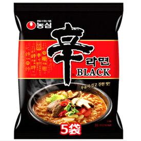 農心 辛ラーメン ブラック black BLACK 5袋 韓国 料理 食品 インスタント ラーメン 乾麺 らーめん
