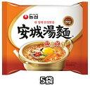農心 安城湯麺 5袋 韓国 料理 食品 インスタント ラーメン 乾麺 らーめん ビーフスープの旨味とさっぱりとした辛さ