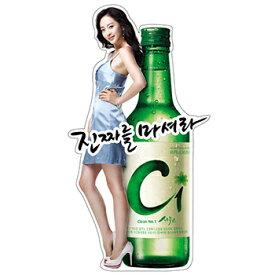 【送料無料】C1 焼酎 360ml 5本 シーワン シウォン 韓国 食品 食材 お酒 アスパラギン