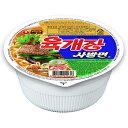 ユッケジャンサバル麺 1個 韓国版 韓国 食品 食材 インスタント ラーメン 乾麺 農心 防災グッズ 防災用 非常食