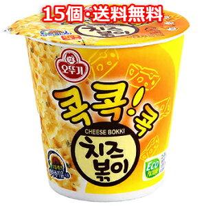 【送料無料】チーズポッキ (小)55g 15個 オットギ チェダーチーズ チーズ チーズラーメン カップ麺 インスタントラーメン 韓国 防災用 非常食