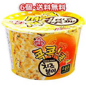 【送料無料】チーズポッキ (大)95g 6個 オットギ チェダーチーズ チーズ チーズラーメン カップ麺 インスタントラーメン 韓国 防災用 非常食 保存食