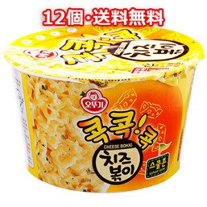 【送料無料】チーズポッキ (大)95g 12個 オットギ チェダーチーズ チーズ チーズラーメン カップ麺 インスタントラーメン 韓国 防災用 非常食