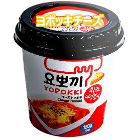 【新商品】モチモチ 即席チーズヨポッキ 120g*1個入 即席カップトッポキ トッポギ トッポッキ トッポキ インスタント おやつ 韓国食品 簡単