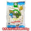 韓国トッポキ コマトッポキ もち 600g 1袋 韓国料理 トッポキ もちもち 家庭料理 韓国食品 輸入食品 輸入食材 韓国料…