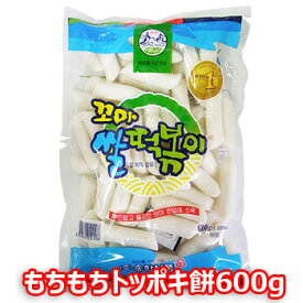 韓国トッポキ コマトッポキ もち 600g 1袋 韓国料理 トッポキ もちもち 家庭料理 韓国食品 輸入食品 輸入食材 韓国料理 韓国食材 トッポキ トッポギ トッポッキ