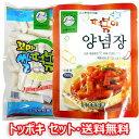 【送料無料】 松鶴 コマ トッポキ 餅 600g 松鶴 トッポキ ソース 150g x 2袋 セット 韓国 家庭 料理 食品 食材 トッポ…
