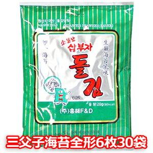 【送料無料】業務用 三父子 海苔 全形 6枚入 x 30袋 お弁当用 韓国 のり 味付海苔 ふりかけ おつまみ ご飯のお供 香ばしい ゴマ油
