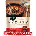 CJ bibigo ユッケジャン 600g 1袋 ビビゴ レトルト 韓国スープ 韓国鍋 韓国料理 チゲ鍋 韓国食品 ユッゲジャン 辛…