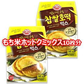 オットギ もち米 ホットク ミックス 540g ホットック 韓国 食品 お菓子 菓子 スナック おやつ
