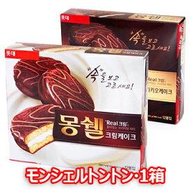 ロッテ モンシェルトントン 6個入 韓国 お菓子 おやつ カステラ チョコレート パイ デザート