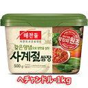 へチャンドル サムジャン 1kg サンチュ味噌 韓国料理 調味料 韓国ソース 韓国味噌 焼肉用味噌 韓国発酵食品 韓国食品