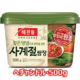 へチャンドル サムジャン 500g サンチュ味噌 韓国料理 調味料 韓国ソース 韓国味噌 焼肉用味噌 韓国発酵食品 韓国食品