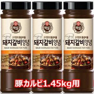 白雪 豚 カルビ タレ 290g x 1本 お肉約1.45kg用 豚肉 ソース たれ 焼肉 韓国 食品 食材 料理 調味料 豚カルビタレ