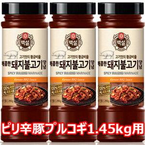 白雪 豚 プルゴギ タレ 290g x 1本 お肉約1.45kg用 豚肉 ソース たれ 焼肉 韓国 食品 食材 料理 調味料 豚プルゴギタレ