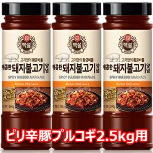 白雪 豚 プルゴギ タレ 500g x 1本 お肉約2.5kg用 豚肉 ソース たれ 焼肉 韓国 食品 食材 料理 調味料 豚プルゴギタレ