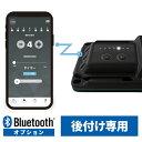 CRTD4® TDI Tuning BOX Bluetooth後付けオプション