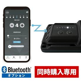 CRTD4 TDI Tuning BOX 同時購入専用 Bluetoothオプション