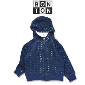 BONTON【ボントン】キッズ ジップアップ パーカー 8A【8歳】10A【10歳】 BONTON bonton ボントン