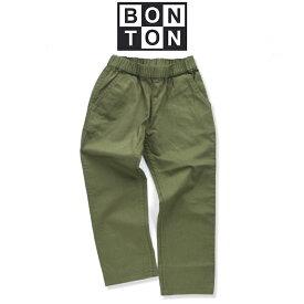 BONTON【ボントン】キッズ パンツ 8A【8歳】10A【10歳】 BONTON bonton ボントン