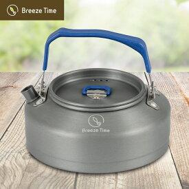 ケトル ポット やかん 湯沸かし 調理 料理 キャンプ レジャー アウトドア コーヒー キャンプ小物 アルミニウム おしゃれ おすすめ 人気 送料無料 BT02CM012