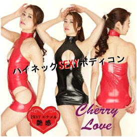 バストオープンボディコン セクシーコスチューム 超ミニスカート コスプレ Cherry Love(チェリーラブ)ラポーム La-pomme LS081
