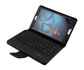 HUAWEI MediaPad M3 LTE 4G 8.4インチ用 PUレザー ケース付 Bluetooth 3.0 ワイヤレス キーボード 分離式 スタンド機能 (ブラック、ホワイト、ピンク、レッド)4カラー選択