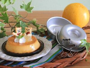 あす楽クッキー型くまハグベアミニ抱っこ抱っこくま抱っこクマだっこくまベアクッキーベアテディベアお菓子|動物クッキー抜き型クッキー型抜き型抜型型抜きクッキーカッターおしゃれかわいい可愛いお菓子作り馬嶋屋菓子道具店